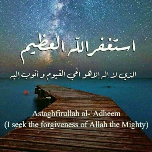 Istighfar is good for your day