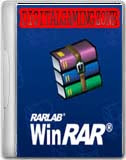 winrar 5 cover picture digitalgamingzone