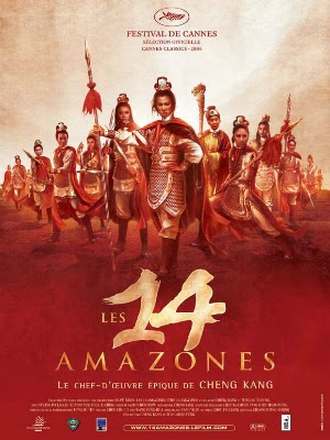 Thập Tứ Nữ Anh Hào - The 14 Amazons (1972)