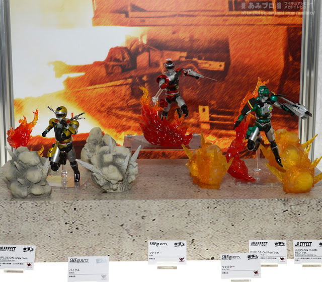 S. H. Figuarts Tokkei Winspector figures Tamashii Nations Summer Collection 2015 image 00