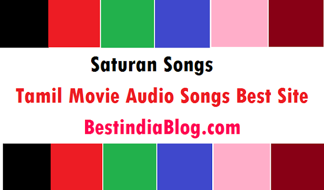 tamil songs,tamil audio songs, tamil mp3 songs download