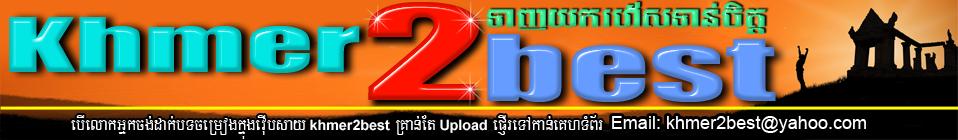 khmer2best