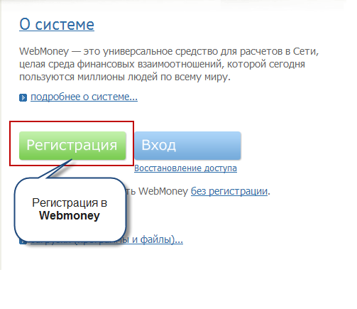 лицензионный ключ для ситигид img-1