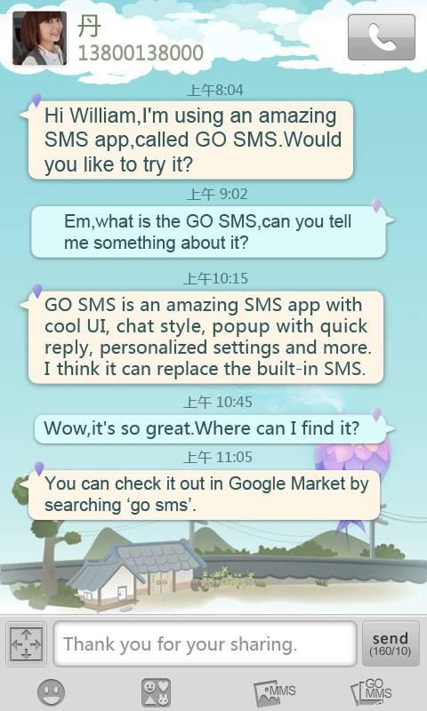 how to download go sms pro