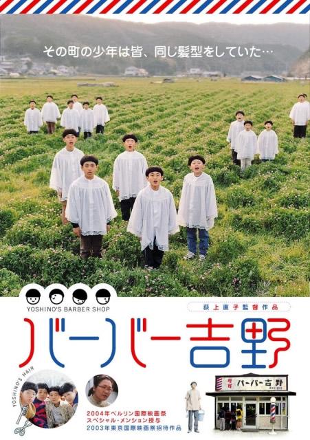 髪型 小学生 男子 人気 髪型 : ticketcafe.blogspot.com