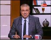 برنامج بوضوح مع عمرو الليثى حلقة الإثنين 27- 10-2014