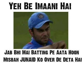 virat afraid of junaid funny