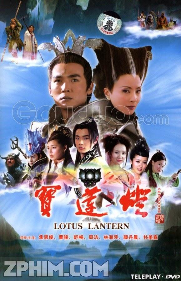 Bảo Liên Đăng - Lotus Lantern (2005) Poster