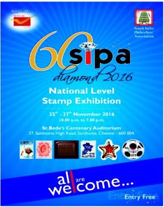 SIPA DIAMOND 2016 , National Level Stamp Exhibition