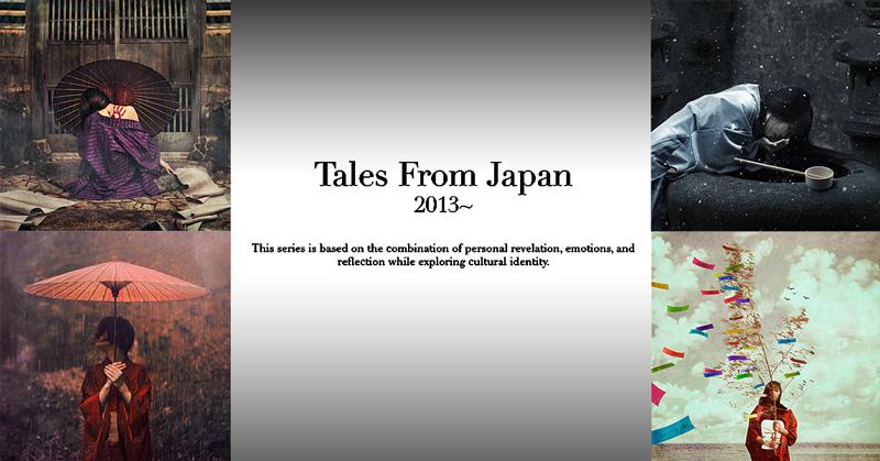 TALES FROM JAPAN:美しく日本の表現した、21歳の写真家の作品