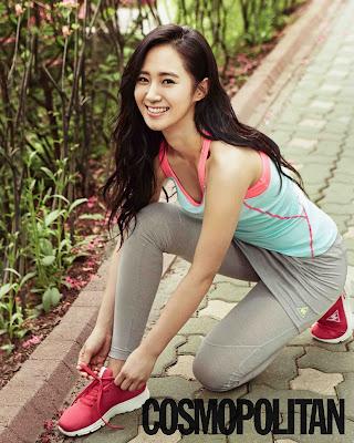 Yuri SNSD Girls' Generation Sexy Sporty Girl Cosmopolitan June 2013