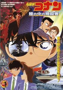 Thám Tử Conan 04: Thủ Phạm Trong Tầm Mắt - Detective Conan Movie 04: Captured In Her Eyes poster