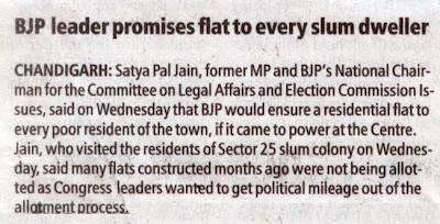 BJP leader Satya Pal Jain promises flat to every slum dweller