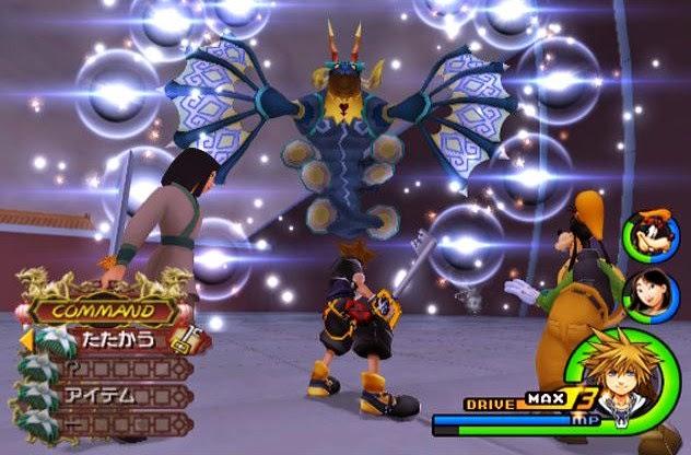 Kingdom Hearts II Ps2 Iso