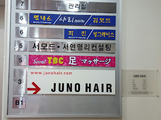 Korean Beauty Salons Part 1: Juno Hair