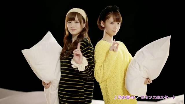 Bataille d'oreiller, publicités Japonaises télévision compilation