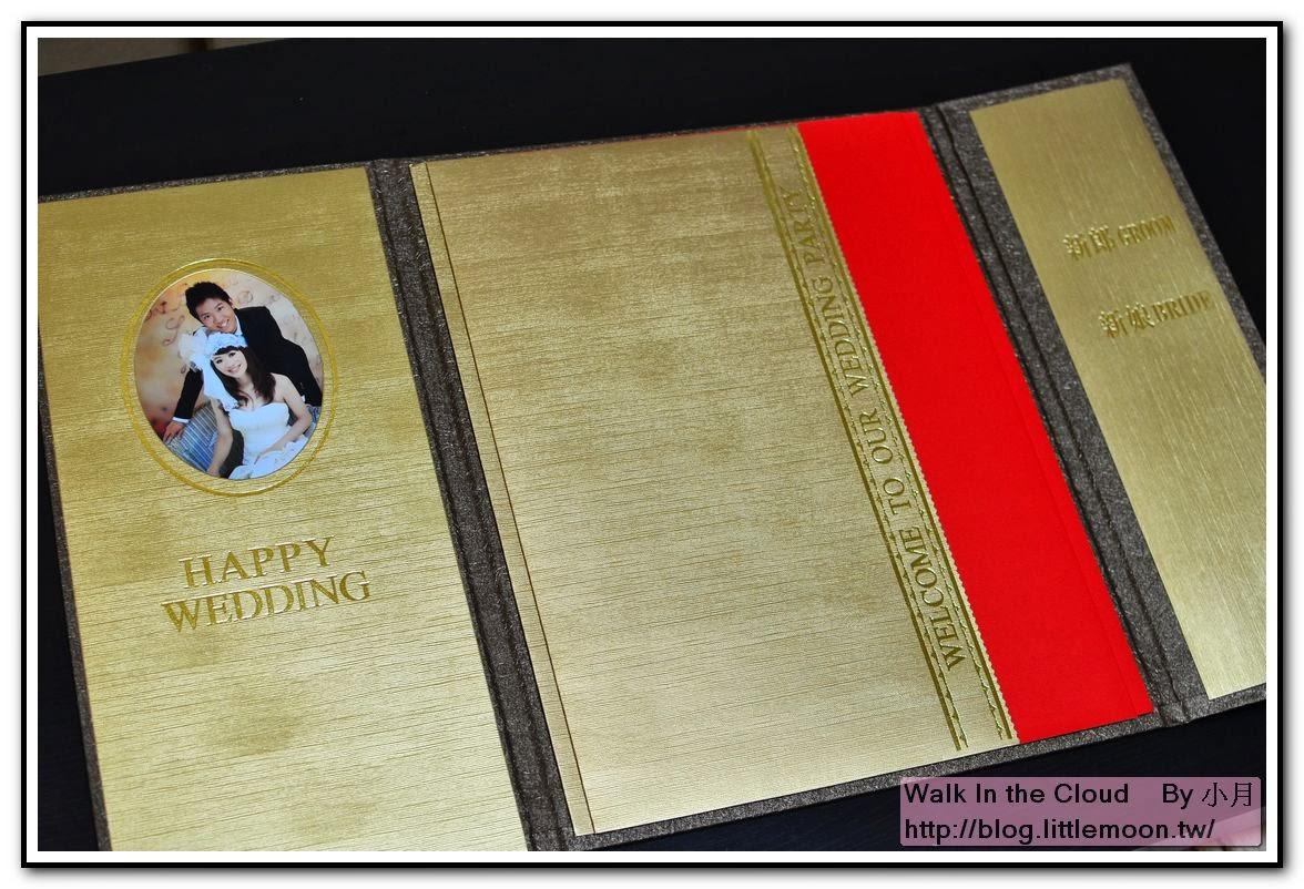 黃金禮賓冊內頁