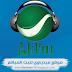 سماع راديو روتانا fm بث مباشر - Radio Rotana FM Live