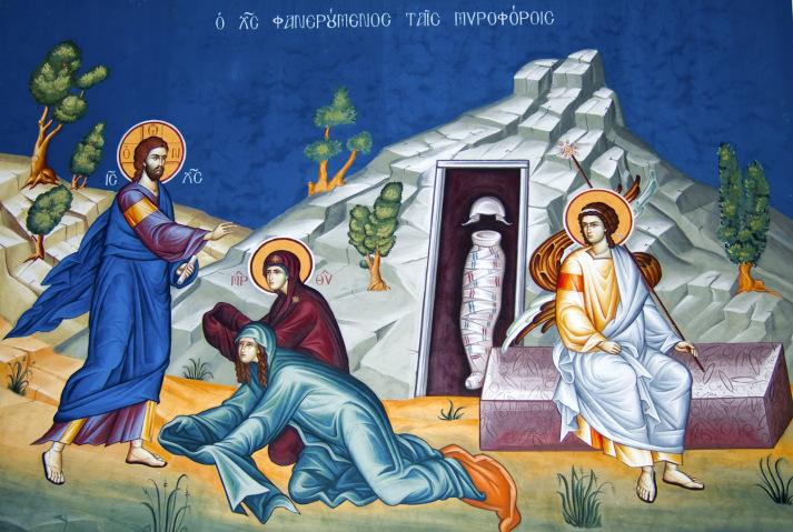 Свете мироносице - прве благовеснице Васкрсења