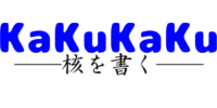 KaKuKaKu