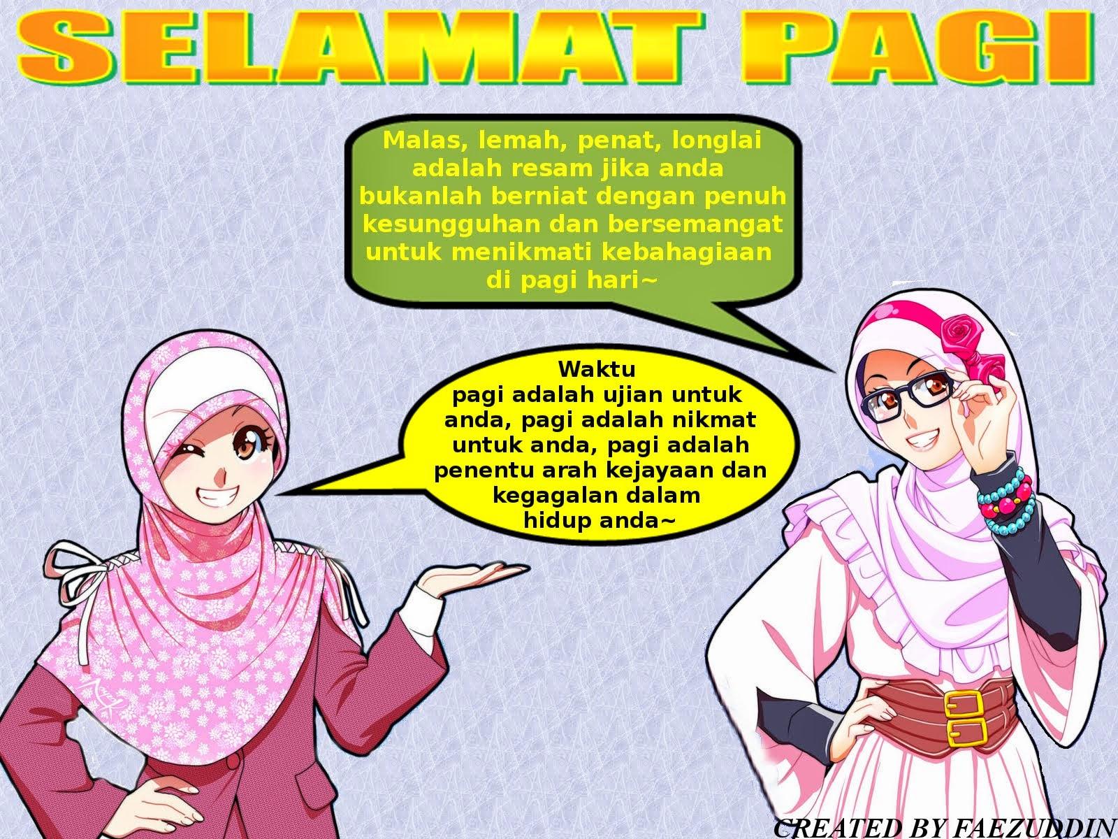Wallpaper Bergerak Lucu Ucapan Selamat Makan Siang Posted by : antalas ...