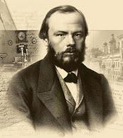 200-летие Ф. М. Достоевского