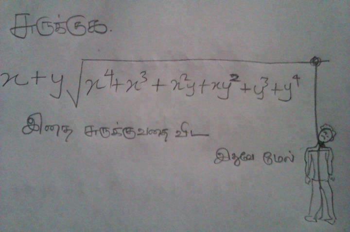 tamil kodura mokkaiyaana nagaisuvai jokes only 4 funny