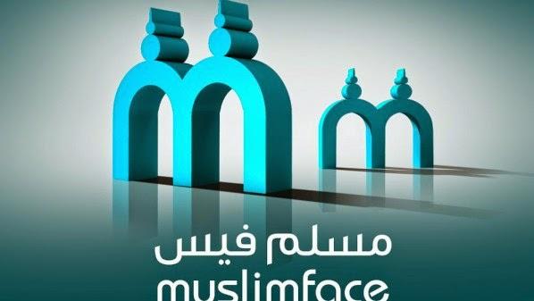 إطلاق شبكة إجتماعية خاصة بالمسلمين فقط