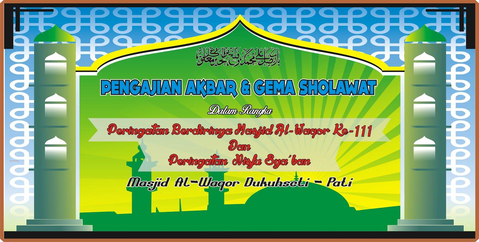 Contoh banner sholawat gema pengajian akbar
