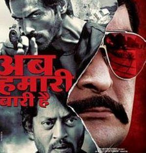 Duma Dum Mast Kalandar Lyrics | D-Day | Mika Singh