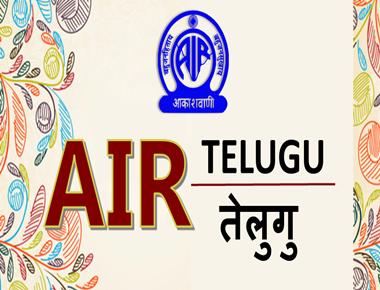 VoiceVibes - Hyderabad FM Radio