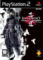Shinobi-do