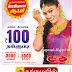 thangamayil jewellery coimbatore Oviya advertisements