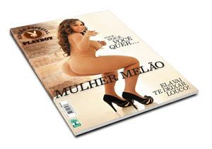 Renata Frisson (Mulher Melão)   Playboy   Setembro 2011