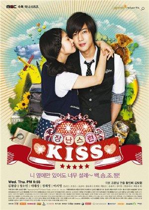 Nụ Hôn Tinh Nghịch - Playful Kiss