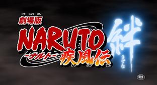 Naruto Shippuden Pelicula 2