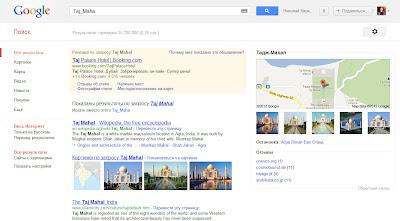Граф знаний в Google