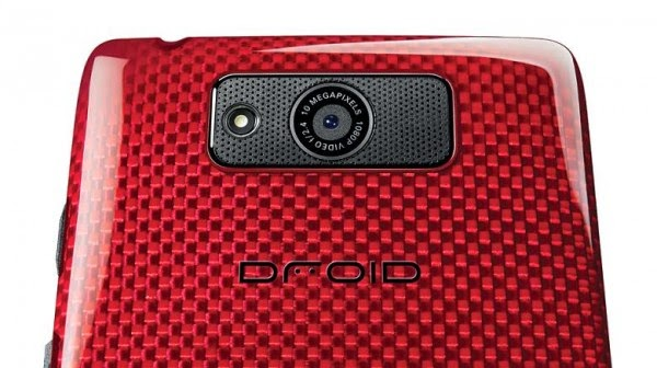 Motorola DROID Turbo being unveiled this Tuesday, launch Thursday?