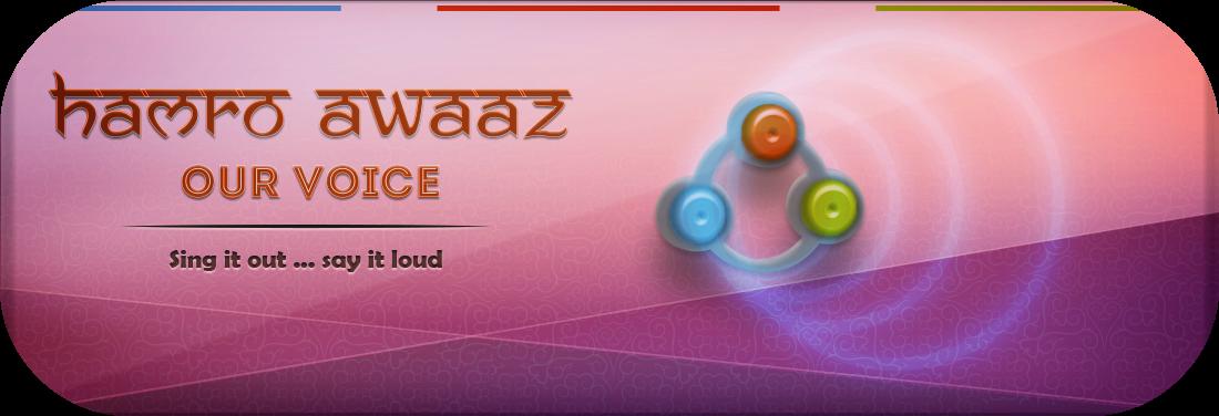 Hamro Awaaz