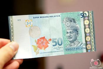 Cantik sungguh wang Rm50 ini, tapi tahukah kita apakah kegunaannya?