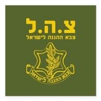 Shlemut Haaretz