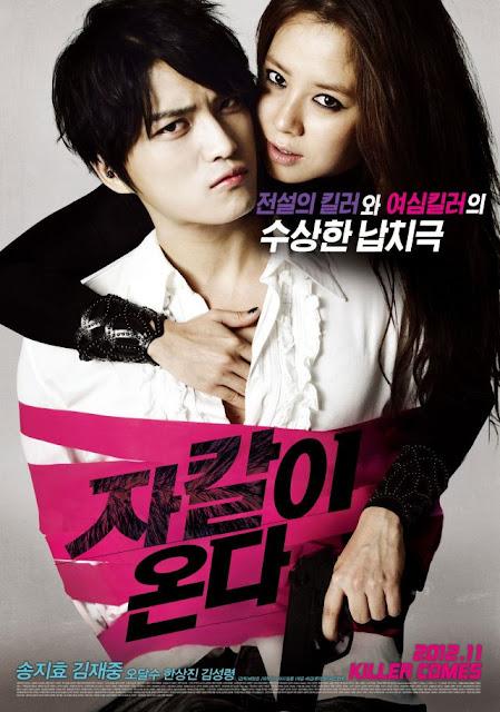 Daftar Movie Bagus Yang Ane Tonton Maret 2013