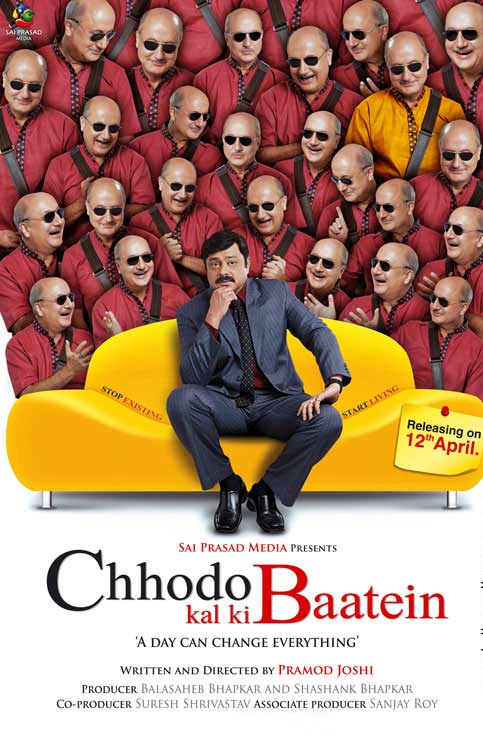 Chhodo Kal Ki Baatein Cast and Crew