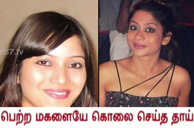 A look back at Sheena murder case