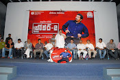 Broker 2 Audio release function photos-thumbnail-18