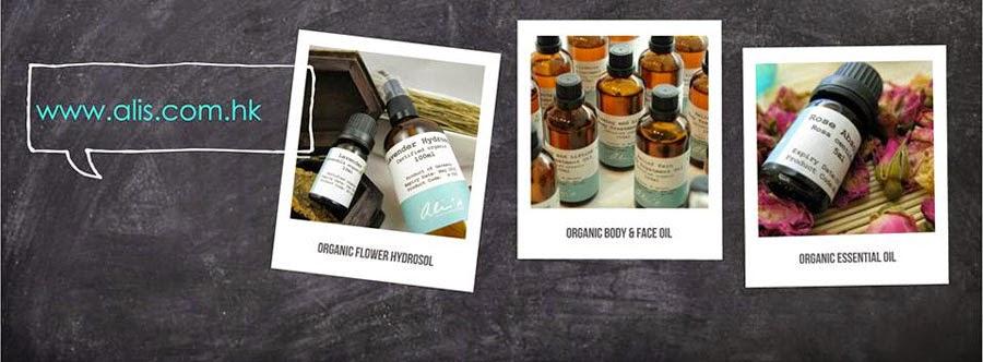 Alis Aromatherapy