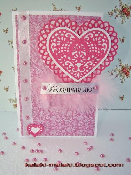 день валентина открытка hand-made купить Донецк