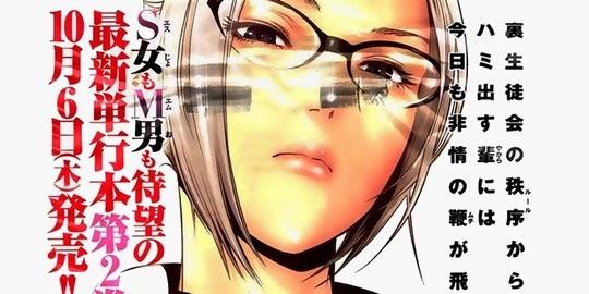 Actu Manga, Manga, Prison School, Soleil Manga,