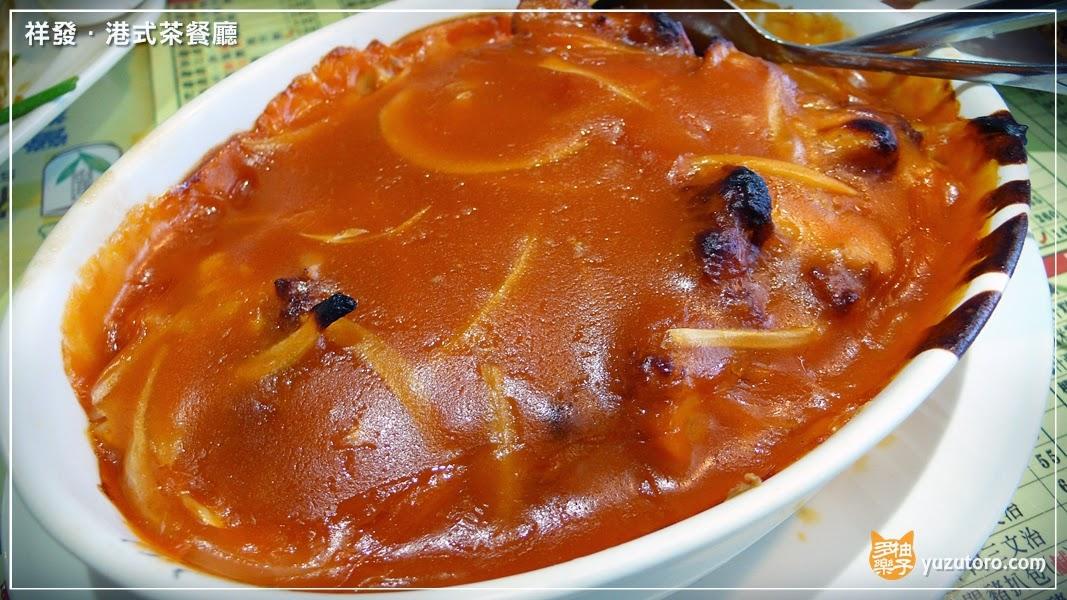 茄汁豬扒焗意粉(飯) $210