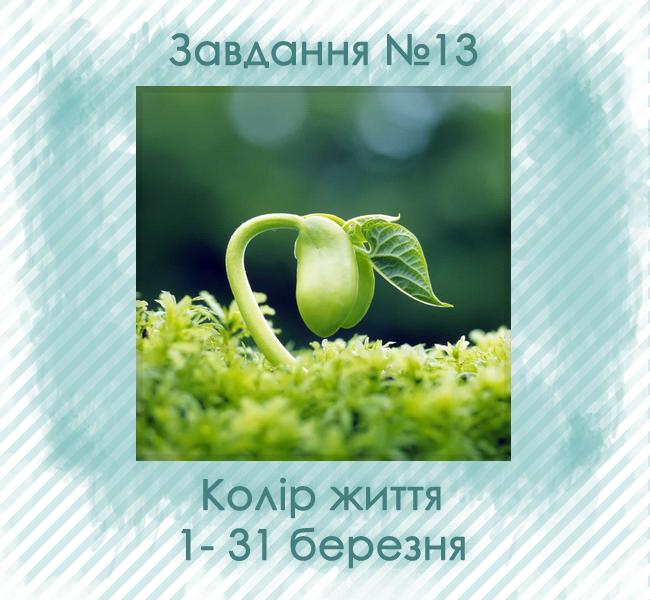 http://venzelyk.blogspot.com/2015/03/13.html